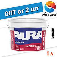 Aura Mattlatex 1 л, біла - Фарба матова водно-дисперсійна миється для стель і стін. Тонується