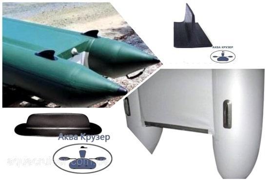 комплектующие и фурнитура для лодки ПВХ - киль-плавник