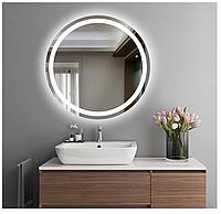 Дзеркало кругле з LED підсвічуванням
