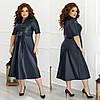 Сукня жіноча стильний, тканина -екошкіра, французької довжини А-силуету з екошкіри, пояс в комплекті (48-58)