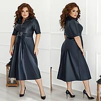 Сукня жіноча стильний, тканина -екошкіра, французької довжини А-силуету з екошкіри, пояс в комплекті (48-58), фото 1