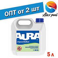 Aura Unigrund BioBlock 5 л - Грунтовка универсальная акриловая водно-дисперсионная  с антиплесневыми добавками