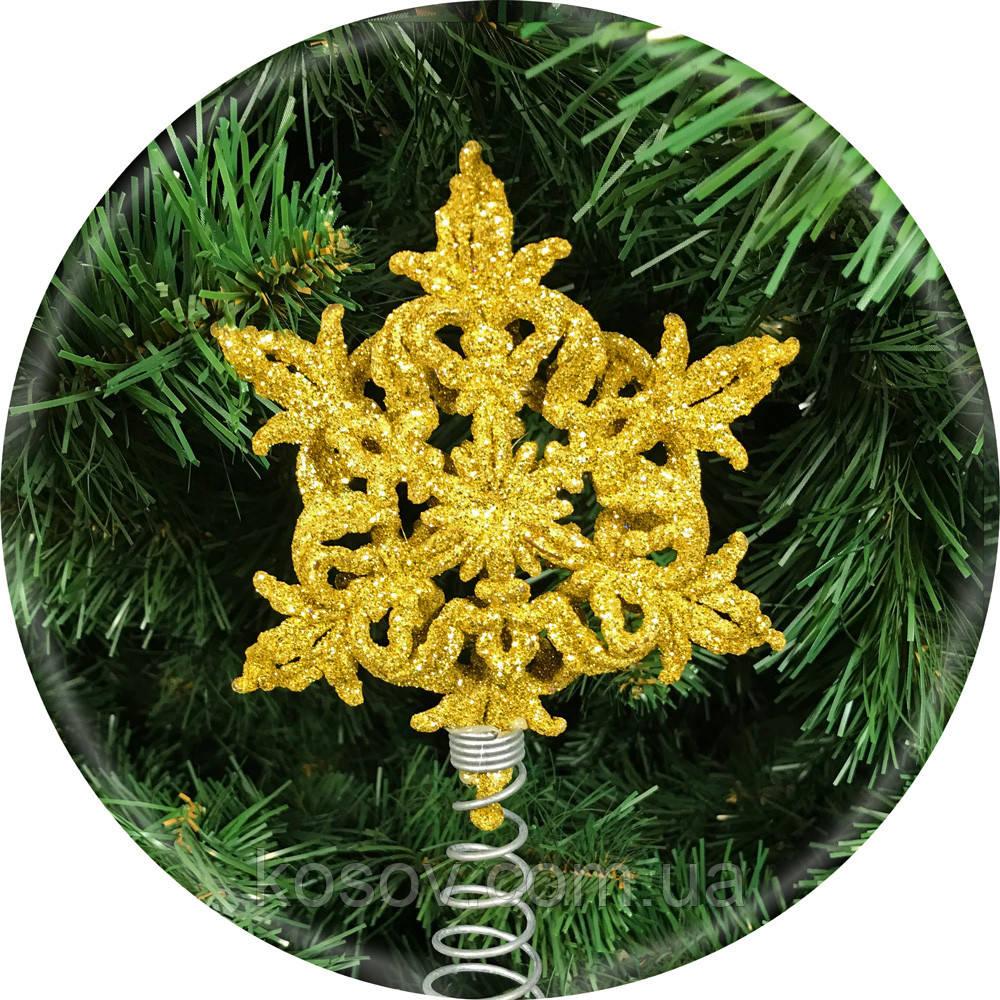 Верхушка на елку «3D звёздочка» 14см (желтая)