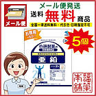 Японские Kobayashi Pharmaceutical цинк (селен+хром) из культуры пивных дрожжей 60 таб на 30 дней, фото 3