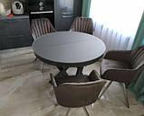 Кресло поворотное GALERA антрацит (бесплатная доставка), фото 7