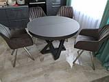 Кресло поворотное GALERA антрацит (бесплатная доставка), фото 9