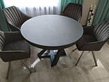 Кресло поворотное GALERA антрацит (бесплатная доставка), фото 8