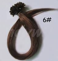 Волосы на кератиновых капсулах, оттенок №6. 55 см 100 капсул 50 грамм