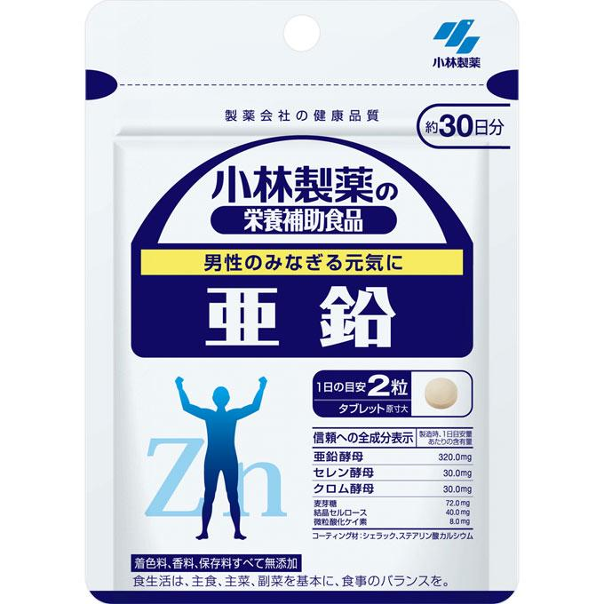Японские Kobayashi Pharmaceutical цинк (селен+хром) из культуры пивных дрожжей 60 таб на 30 дней