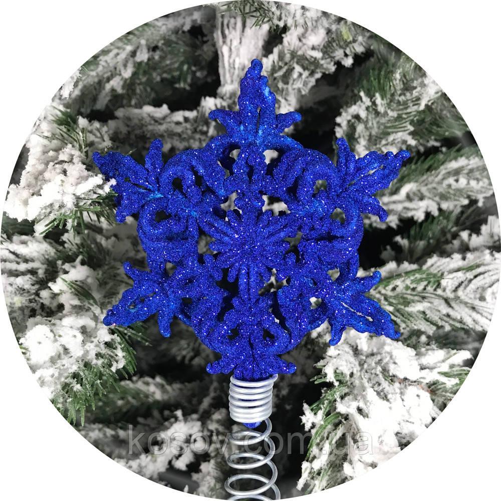 Верхушка на елку «3D звёздочка» 14см (синяя)