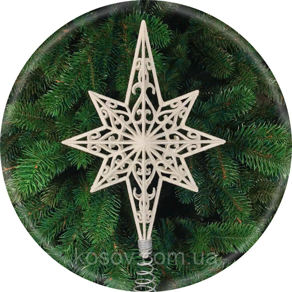 Верхушка на елку «Полярная звезда» 28см (белая)
