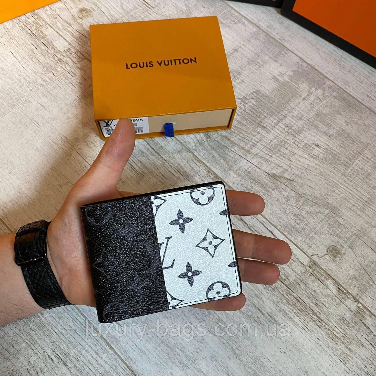 Стильный кошелек Louis Vuitton складной