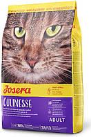 Josera Culinesse Adult Сухой корм с лососем для привередливых кошек 0.4 кг