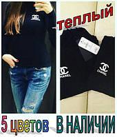 """Гольф теплый НАКАТКА """"Chanel""""."""