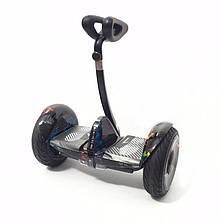 MiniRobot 10.5 inch 36V Цветная молния