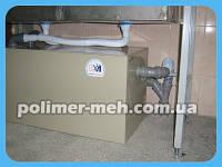 Жироуловитель (сепаратор жира)