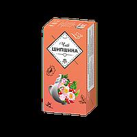 Чай травяной Шиповник 20 пак