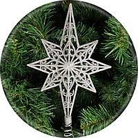 Верхушка на елку «Полярная звезда» 28см (серебряная)