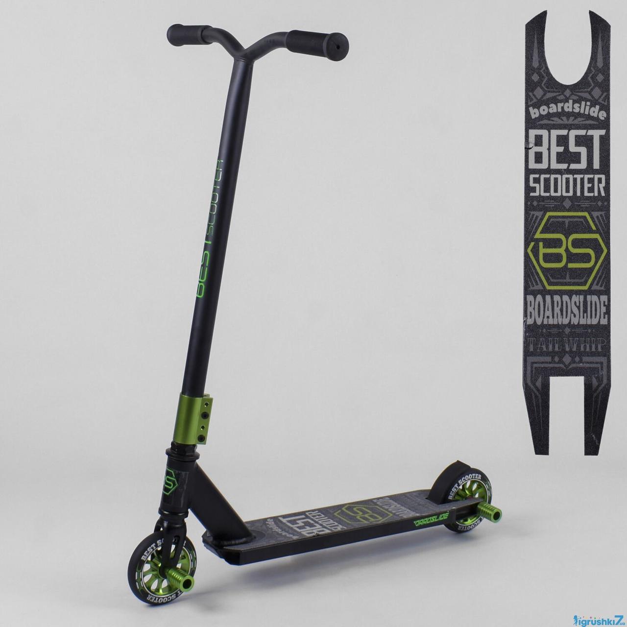 Самокат трюковый BestScooter +ПЕГИ - Зеленый
