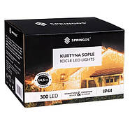 Новогодняя гирлянда Бахрома 300 LED, Холодный белый цвет, 14,5 м + пульт, фото 8