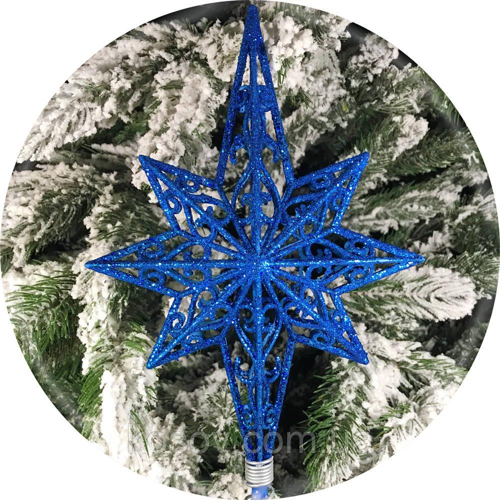 Верхушка на елку «Полярная звезда» 28см (синяя)