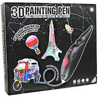 3D Ручка для Детей