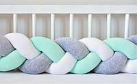Бортик в ліжечко Хатка Косичка Білий-Сірий-М'ятний 120 см (одна сторона ліжечка)