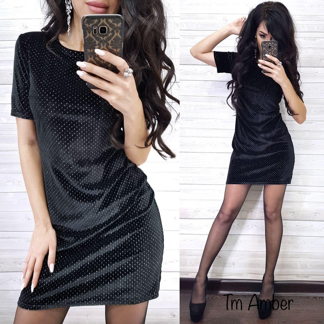 Прямое черное велюровое платье с блестками и коротким рукавом (р.42-46) 8py1810