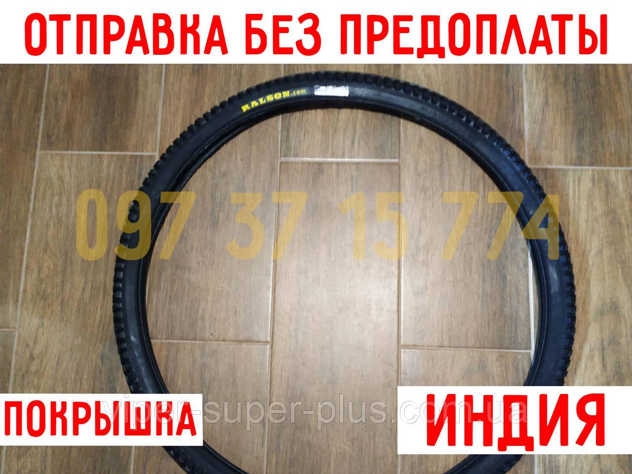 ✅ Покрышка (Шина) на Велосипед Ralson R4122 28x1.75 - STORM, ТОПОВЫЙ ПРОТЕКТОР (ВСЕСЕЗОН)
