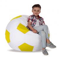 Кресло-мяч Белый с желтым Детский 70х70