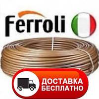 Труба для теплого пола PEX-A 16х2мм Ferolli (Италия) (БУХТА 200м)(Бесплатная доставка)