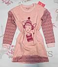 """Сорочка для девочки """"Веселые зверята"""" теплая (рост 128), фото 2"""