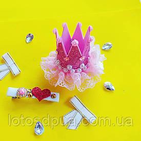 """Корона праздничная на заколке """"Нарядная"""", в комплекте с заколкой (розовая)"""