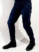 Джинсы мужские синие зауженные