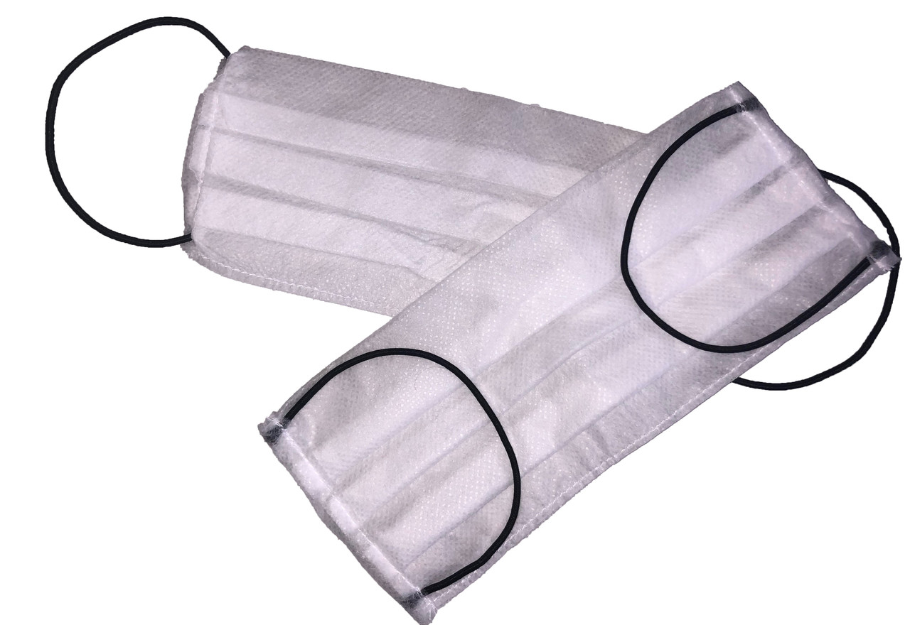 Маска защитная трехслойная ProtectYou 1 шт Белый (0104)
