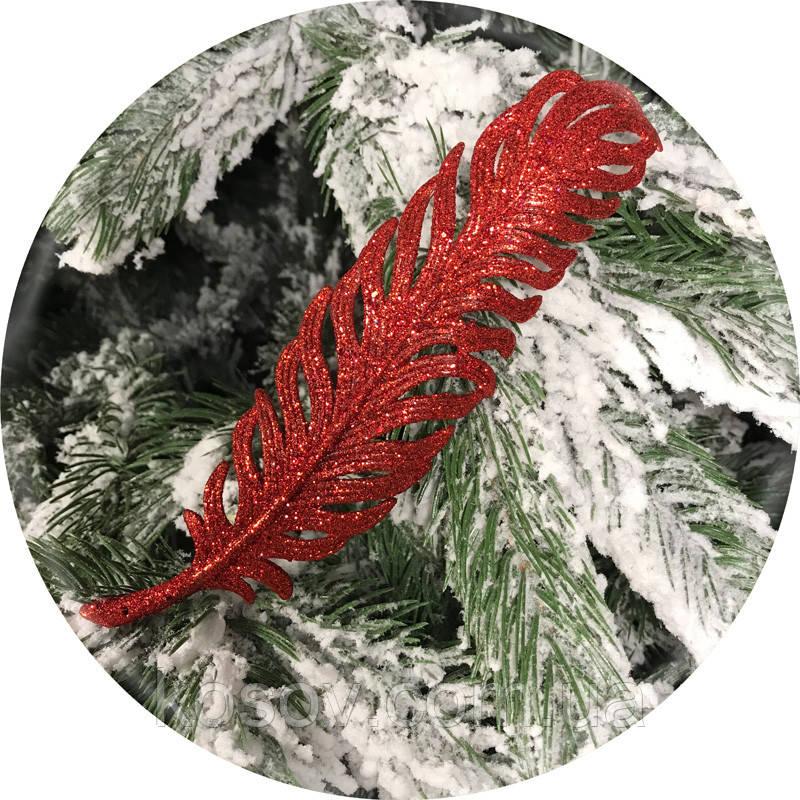 Игрушка на елку «Перо» (красная, 19см)