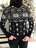 Женский зимний свитер черного цвета, размер 44-46 (универсальный), не колется, мягкий шерстяной, фото 2