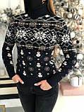 Женский зимний свитер черного цвета, размер 44-46 (универсальный), не колется, мягкий шерстяной, фото 3