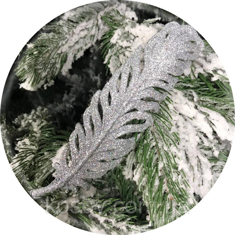Игрушка на елку «Перо» (серебро, 19см)