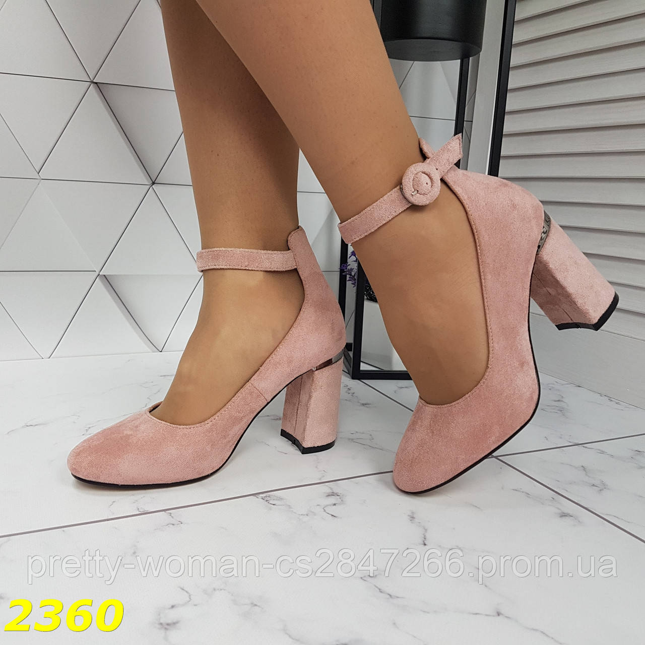 Туфли пудра замшевые с ремешком застежкой