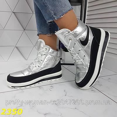 Дутики черевики термоботинки зимові срібло