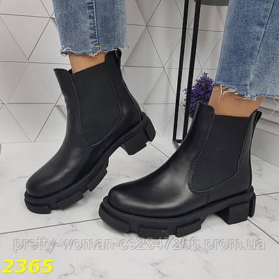 Ботинки челси зимние натуральная кожа на массивной тракторной подошве