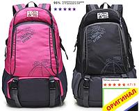 Самый Модный рюкзак для подростка девочки в школу 2020 школьный 2021 Angel Sport недорогой женский городской