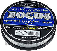 Леска BALSAX Focus 0.35 mm