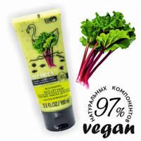"""Лифтинг-маска для лица омолаживающая """"ревень,виноград,олива"""" vegan BIOWORLD"""