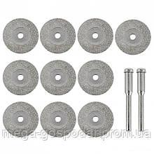 Набор алмазных отрезных дисков 40мм,алмазные круги для мини дрели 40мм (10шт.)