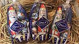 Шоколадный набор Only (игрушки на елку+Санта Клаус), 100г, фото 2