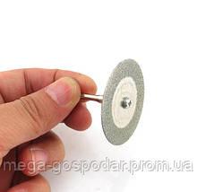 Круги с алмазным напылением 45мм,набор отрезных алмазных дисков (10шт.)
