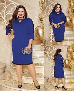 Платье женское 3233вл батал