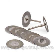 Набор алмазных отрезных дисков 20мм